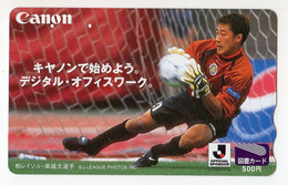 JAPON TELECARTE SPORT FOOTBALL PHOTO CANON - Deportes