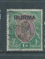 Burma GVR, 1937, 1 Rupee, Used - Burma (...-1947)