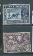 Burma GVIR, 1938, 3a,  3 1/2 A, Used - Burma (...-1947)