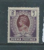 Burma GVIR, 1938, 2 Rupees, MH * - Burma (...-1947)