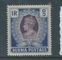 Burma GVIR, 1938, 8 Annas, 1 Rupee, MH * - Burma (...-1947)