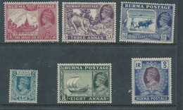 Burma GVIR, 1937, 2 1/2 Annas - 1 Rupee, MH * - Burma (...-1947)