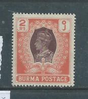 Burma GVIR, 1946, 2 Rupees Brown & Orange, MH * - Burma (...-1947)