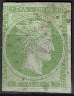 GREECE 1862-67 Large Hermes Head Consecutive Athens Prints 5 L Yellow Green Vl. 30 A / H 17 B - Gebruikt