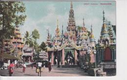 BIRMANIE(RANGOON) - Myanmar (Burma)