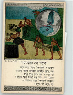 52966447 - Juedische Kunst Judaika - Non Classificati