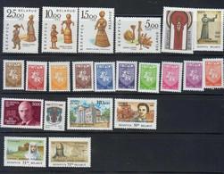 Belarus 1993, Full Year Set. 22 Stamps. MNH** - Belarus