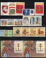 Belarus 1992, Full Year Set. 19 Stamps $ 2 Souvenir Sheets. MNH** - Belarus