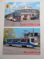 2 PCs Ukraine Kamianske And Kryvyi Rih Trams Modern PC - Tranvía
