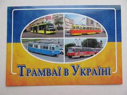 Ukraine Trams Multi View Lviv Kyiv Vinnytsia Kharkiv Modern PC - Tranvía