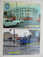 2 PCs Ukraine. 120 Years Of Zhytomyr Tram Modern PC - Tranvía
