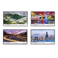 Rep China 2021 Scenery -Kaohsiung Stamps Park Art MRT Lake Bridge Port Ship Architecture - Non Classificati