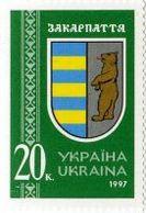 UKRAINA 1997 MI.236** - Ukraine