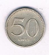 50 LWEI 1975 ANGOLA /3764/ - Angola