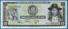 PERU     50 Soles De Oro    15.12.1977 # H225690216  P# 113 Tupac Amaru II - Peru