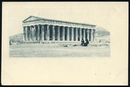 GRIECHENLAND 1905 5 L. BiP Hermes, Oliv: Theseus-Tempel , Ungebr. (Mi.P 22 I) - ANTIKES GRIECHENLAND - ANCIENT GREEKS -  - Arqueología