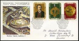 GRIECHENLAND 1976 (8.12.) Heinrich Schliemann, Kompl. Satz = Funde Aus Der Akropolis V. Mykene (u.a. Goldmaske Agamemnon - Arqueología