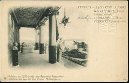 GRIECHENLAND MILITÄRPOST 1919 10 L. Hermes, Rot + 10 L. Blinddruck, BiP: CORFOU - ACHILLION. VUE DU PERSITYLE (u. Div. S - Arqueología