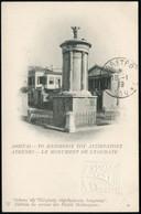 GRIECHENLAND MILITÄRPOST 1919 (18.1.) 10 L. Hermes, Rot + 10 L. Blinddruck-BiP: ATHENES - LE MONUMENT DE LYSICRATE (Monu - Arqueología