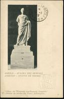 GRIECHENLAND MILITÄRPOST 1919 (8.1.) 10 L. Hermes, Rot + 10 L. Hermes Blinddruck-BiP: ATHENES - STATUR DE THEMIS = Götti - Arqueología