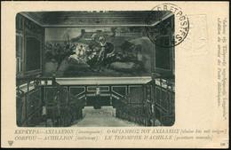 """GRIECHENLAND MILITÄRPOST 1919 10 L. BiP Hermes, Rot + 10 L. Hermes Blinddruck: Korfu """"Das Achilleion"""" = Wandgemälde """"Tri - Arqueología"""