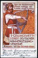 Kassel 1899 (26.5.) SSt.: CASSEL/I. GESANGSWETTSTREIT/** Auf Passender PP 5 Pf. Krone, Grün: 1. GESANGSWETT-STREIT DEUTS - Archaeology