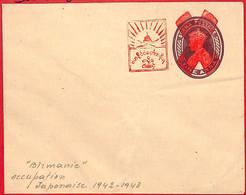 Aa2319 - BURMA Japanese Occupation - POSTAL HISTORY -  STATIONERY COVER - Myanmar (Birmanie 1948-...)