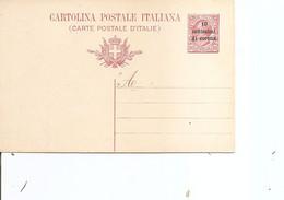 Italie - Dalmatie ( EP Neuf à Voir) - Dalmatia