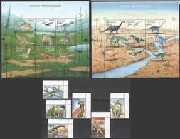 H161 GABONAISE GABON FAUNA DINOSAURS ANIMAUX PREHISTORIQUES 1SET+2KB MNH - Preistorici