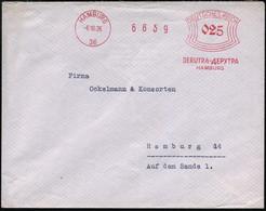 HAMBURG/ 36/ DERUTRA.. 1926 (6.10.) Seltener, Deutsch - K Y R I L L I S C H E R  AFS , Rs. Deutscher Abs.-Vordruck: DERU - Other