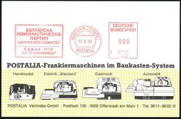BULGARIEN /  B.R.D. 1984 (13.6.) AFS.: VORFÜHRSTEMPEL/ POSTALIA/F/ZENTRALKOMITEE DER KOMMUNISTISCHEN PARTEI BULGARIENS I - Other