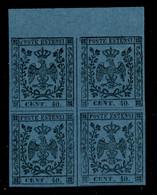 ANTICHI STATI  - MODENA - 1852 - 40 Cent (10) - Quartina Bordo Foglio - Gomma Integra - Molto Bella - Unclassified
