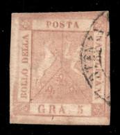 ANTICHI STATI  - NAPOLI - 1859 - 5 Grana (9) Usato - Ottimi Margini - Leggero Annullamento Laterale - Molto Bello - Dien - Unclassified