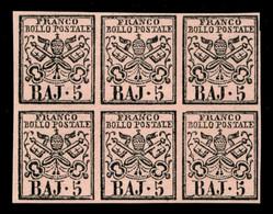 ANTICHI STATI  - STATO PONTIFICIO - 1859 - 5 Bai (6A) - Blocco Di 6 - Gomma Originale (2.525+) - Unclassified