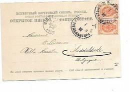 LE 1380. CP D' ODESSA 1901 (Pavillon Impérial Du Port) à Middelkerke, Affranchie 2 X 1 K. - Covers & Documents