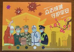 Fireman,Postal Logistics Personnel,soldier,medical Staff,policeman,CN 20 Meizhou United Together Fight COVID-19 PSC - Enfermedades