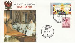 THAILANDE 1984 VISITE PAPE JEAN PAUL II EN THAILANDE - Thaïlande