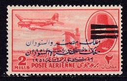 EG454 – EGYPT – AIRMAIL VARIETY - 1953 – 3 BARS OBLITERATED – BAL # 553b MNH - Unused Stamps