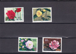 China - Unused Stamps