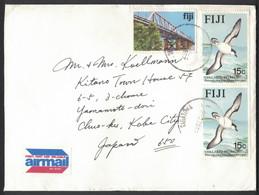 EW254    Fiji 1986 Airmail Cover Sigatoka To Kobe Japan - Stamps Rewa Bridge, Sea Bird - Fiji (1970-...)