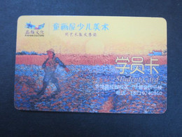 Pinyan Culture Student Card, Painting Of Vincent Van Gogh - Ohne Zuordnung