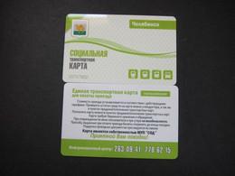 Russia Transport Card - Unclassified