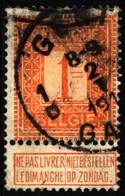 Belgium 1912 Mi 89 Figure (1) - 1912 Pellens