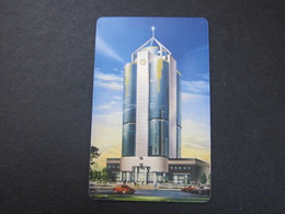 Business Center Access Card - Unclassified