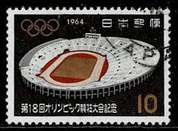 Japan 1964,Michel# 870 O Olympic Stadium - Summer 1964: Tokyo