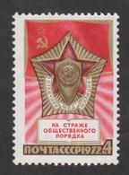 USSR (Russia) - Mi 4051 -  55 Years Of The Soviet Militia  - 1972 - MNH - Nuevos