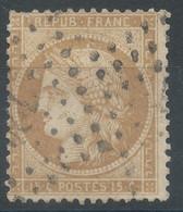 Lot N°60957  Variété/n°59, Oblit PC Du GC 724 Capelle-en-Thiérache, Aisne (2), Tache Blanche Face Au Front Et Sous Les P - 1871-1875 Ceres