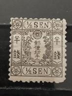 Japón. 1872. 1/2 Sen.** - Unused Stamps