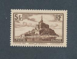FRANCE - N° 260 NEUF* AVEC GOMME ALTEREE - 1929/31 - COTE : 25€ - Ongebruikt