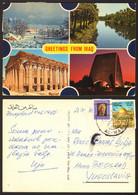 Iraq Bagdad Mozaik Nice Stamp  #28934 - Iraq